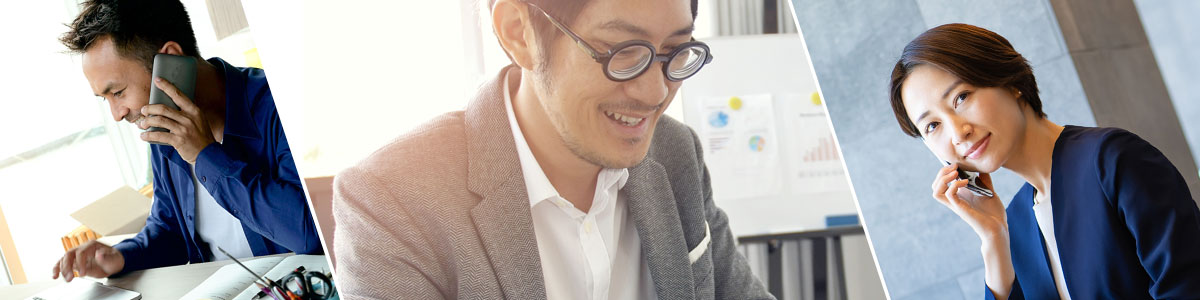 キャリア50副業情報