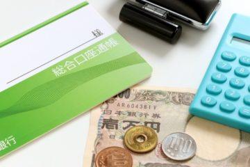 NGワーク・税金・時間管理…初めての副業で押さえておきたい3大ポイント【中編】