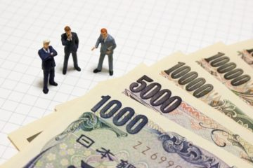 副業サラリーマン、確定申告の境目は「20万円」