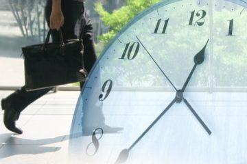どうなる残業!5分で分かる働き方改革関連法改正~後編