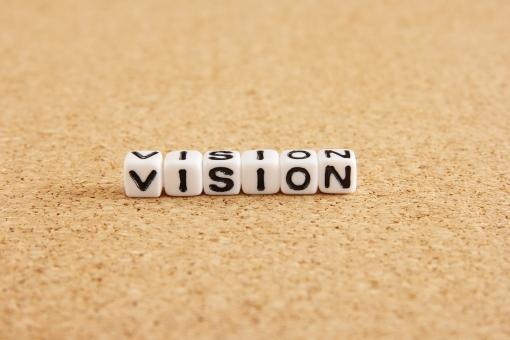 ビジョンの文字