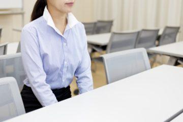 主婦の再就職は難しい?ブランクがある方の仕事選びのポイント