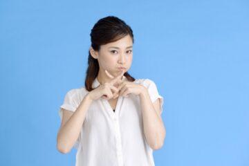 50代からの転職・起業に挑戦するために!嫁ブロックの攻略法