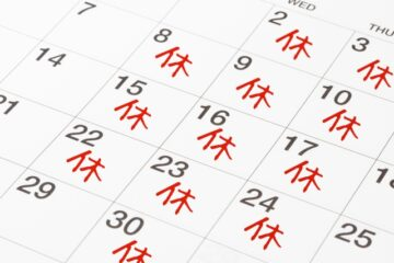 50代転職の考え時? 週休3日でどうなる減給、しわ寄せ労働問題